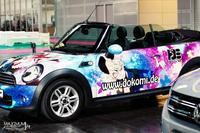 Itasha Exhibition